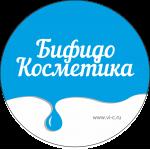 Бифидокосметика
