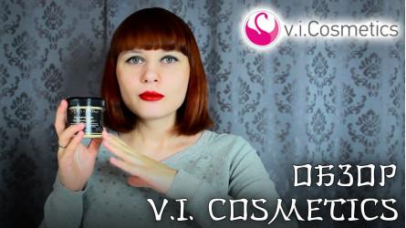 Настоящие косметические вкусняшки!)
