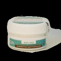 Антивозрастная пудинг-маска для рук  White care Regeneration